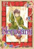 Noragami #12