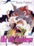 Oh-My-Goddess-10-n11749.jpg