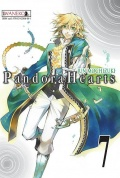 Pandora Hearts #07
