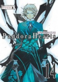 Pandora Hearts #14