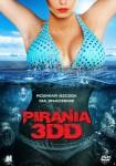 Pirania 3DD [DVD]