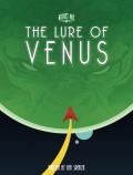 Pokusa Wenus dostępna w wersji elektronicznej