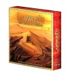 Premiera Labyrinth: The Paths of Destiny!