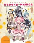 Puella Magi Madoka Magica #01