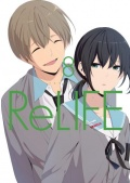 ReLife #08