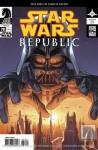 Republic #78. Loyalties