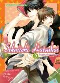 Sekaiichi Hatsukoi. Przypadek Ritsu Onodery #09