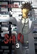 Shiki #3