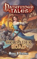 The Crusader Road
