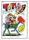 Tytus-Romek-i-ATomek-02-Tytus-zdaje-na-p