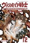 Vampire Knight #12