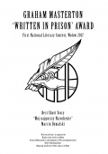 W więzieniu pisane - konkurs na opowiadanie