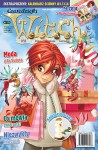 W.I.T.C.H. #175