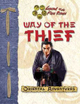 Way of the Thief
