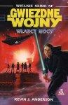 Wladcy-Mocy-n11677.jpg