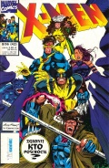 X-Men #42 (8/1996)