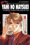 Yami no Matsuei #05
