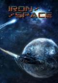 Zbiórka na drugą edycję Iron Space coraz bliżej końca