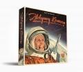 Zdobywcy Kosmosu pierwszym tytułem Watermelon Publishing