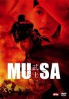 Wojownik Musa