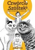 Czwórcio i Szóstek - koci pamiętnik Junjiego Ito