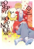 Posępny Mononokean #05