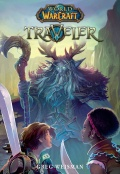 World of Warcraft. Traveler