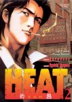 Heat #02